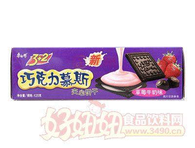 康��傅3+2巧克力慕斯�A心�干草莓牛奶味