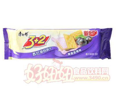 康��傅3+2�K打�A心�干果香�{莓味