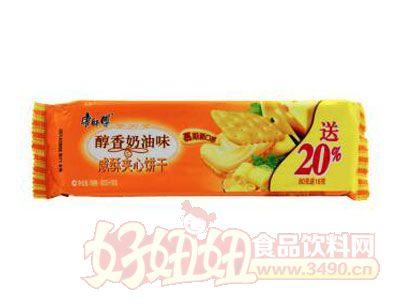 康师傅3+2咸酥夹心饼干醇香奶油味