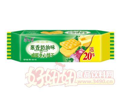 康师傅3+2咸酥夹心饼干葱香奶油味
