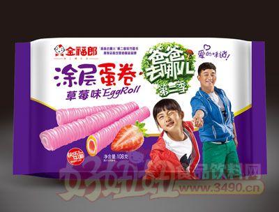 金福郎涂层蛋卷草莓味108g