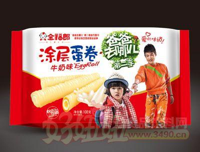 金福郎涂层蛋卷牛奶味108g