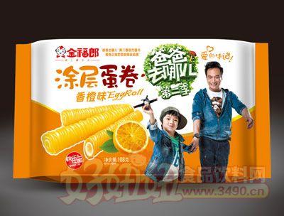 金福郎涂层蛋卷香橙味108g