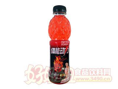 浩园体能动力玛咖味维生素饮料600ml