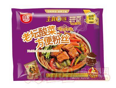 白家老��酸菜方便粉�z牛肉味袋�b