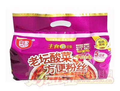 白家老��酸菜方便粉�z牛肉味5�B包