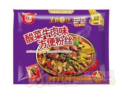 白家酸菜牛肉味方便粉�z袋�b