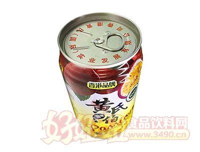 黄氏伯百香果果汁饮料