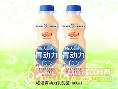 畅活胃动力发酵型乳酸菌饮品1000ml