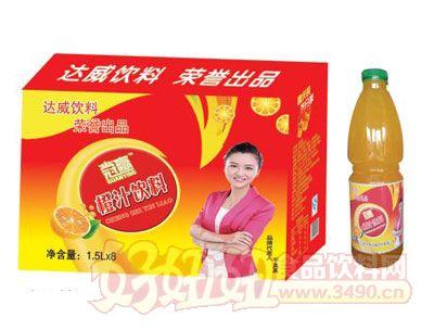达威橙汁饮料1.5Lx1x8
