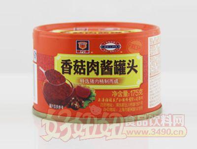 同发175克梅林牌香菇肉酱罐头(委托生产)