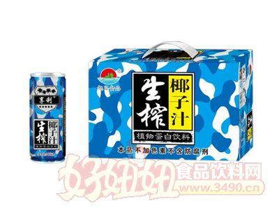 旭日生榨椰子汁罐装礼盒装