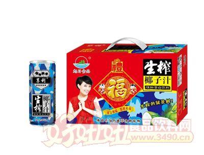 旭日生榨椰子汁礼盒装