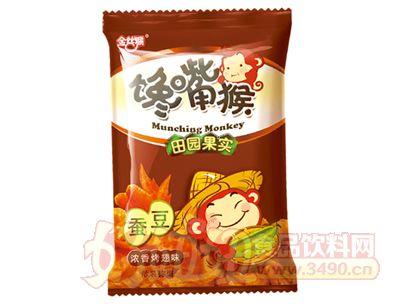 金�z猴�Q豆(�庀憧境嵛叮�