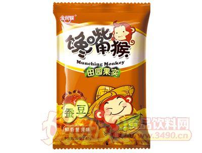 金�z猴�Q豆(�r香蟹�S味)42g