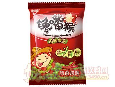 金丝猴翡翠青豆(飘香劲辣味)
