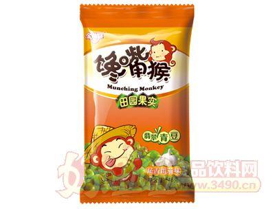 金丝猴翡翠青豆(蔬香番茄味)