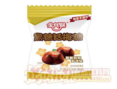 金丝猴黑糖话梅糖360g