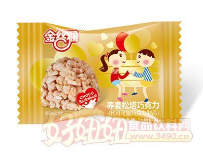 金丝猴荞麦松塔代可可脂巧克力喜糖