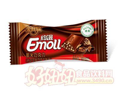 金丝猴清真约漫脆米代可可脂巧克力喜糖