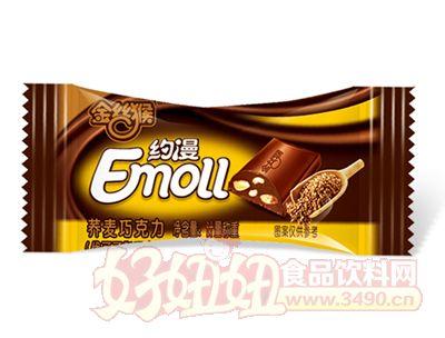 金丝猴清真约漫荞麦代可可脂巧克力喜糖