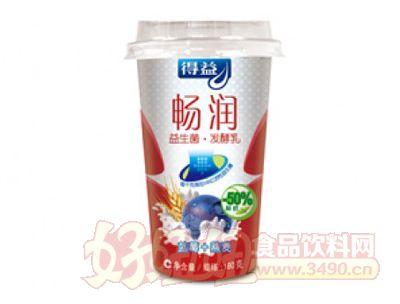 得益畅润益生菌发酵乳(蓝莓+燕麦)