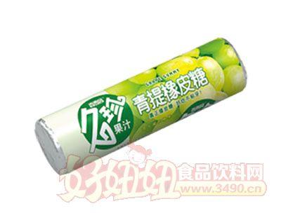 香雪园久珍果汁青提橡皮糖