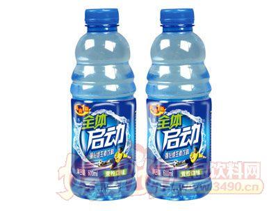 全体启动强化维生素饮料