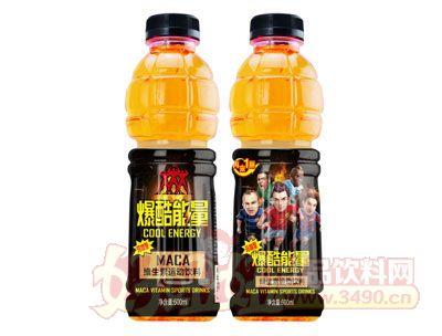 爆酷能量维生素运动饮料