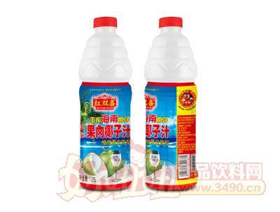 红双喜果肉椰子汁