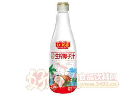 红双喜生榨椰子汁
