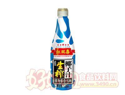 红双喜生榨椰子汁植物蛋白饮料