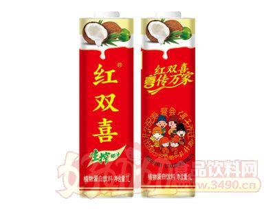红双喜生榨椰汁植物蛋白饮料