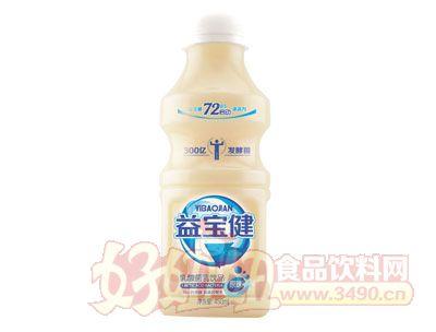 益宝健乳酸菌乳饮品
