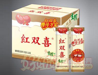 红双喜生榨果汁1Lx8瓶箱装