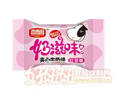 香雪园奶滋味夹心牛奶糖红豆味