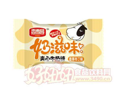 香雪园奶滋味夹心牛奶糖香草布丁味