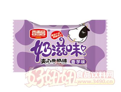 香雪园奶滋味夹心牛奶糖香芋味