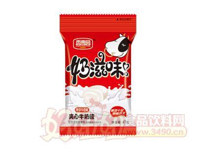 香雪园奶滋味夹心牛奶糖特浓牛奶味47g