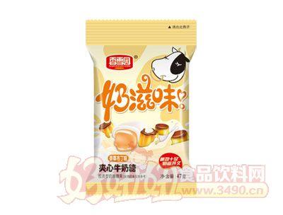 香雪园奶滋味夹心牛奶糖香草布丁味47g