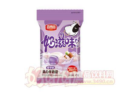 香雪园奶滋味夹心牛奶糖香芋味47g