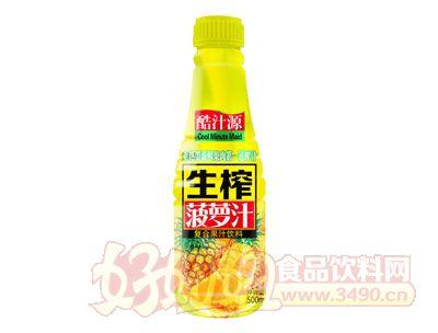 酷汁源生榨菠萝汁500ml瓶装