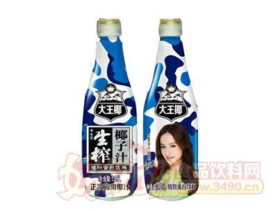 大王椰生榨椰子汁1.25l