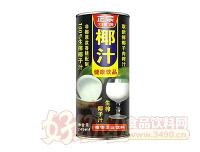 大王椰生榨椰子汁245ml