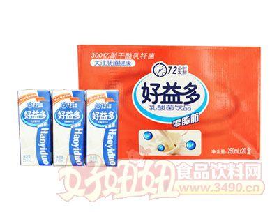 好益多乳酸菌饮品250ml×20盒