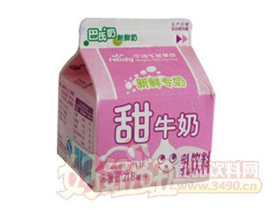 甜牛奶218ml
