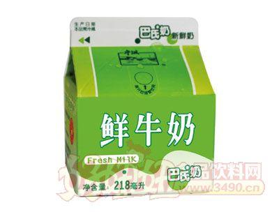 鲜牛奶218ml