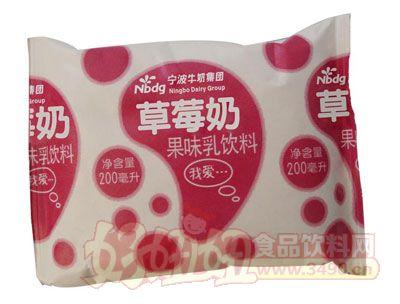 利乐枕草莓奶200ml
