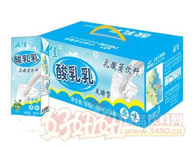 涌佳利乐砖原味酸乳乳200ml