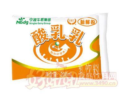 新鲜包酸乳乳袋装200ml